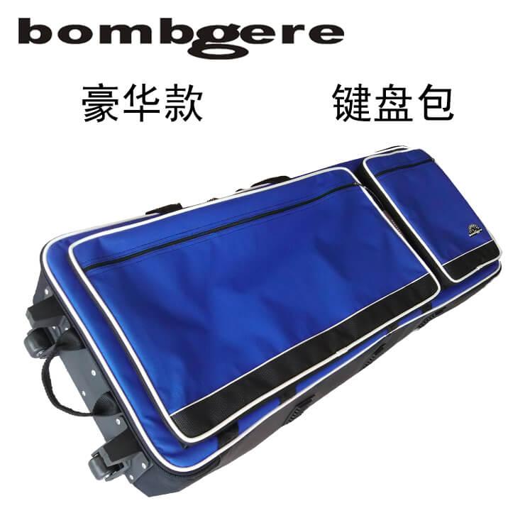 Bombgere 布格 炸弹人 键盘包 飞行包